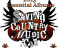 Saving Country Music's 45 Essential Albums for 2013